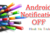Android Phone Me Notification Band Kaise Kare