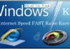 Windows 7 ka Internet speed Fast Kaise Kare