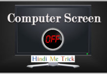Computer Screen ko Off/On kare